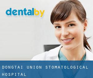 Dongtai Union Stomatological Hospital